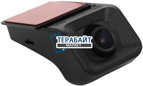 RedPower DVR-UNI3-N АККУМУЛЯТОР АКБ БАТАРЕЯ