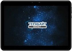 DEXP Ursus L110 МАТРИЦА ДИСПЛЕЙ ЭКРАН