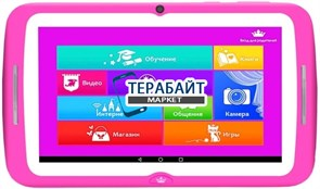 TurboKids Princess Wi-Fi ТАЧСКРИН СЕНСОР СТЕКЛО