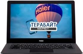 Haier HI133 КУЛЕР ДЛЯ НОУТБУКА