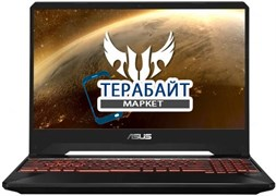 ASUS TUF Gaming PX505GE КЛАВИАТУРА ДЛЯ НОУТБУКА