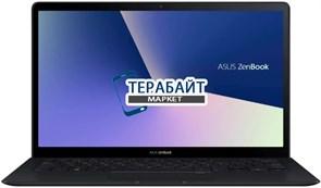 ASUS ZenBook S UX391FA КЛАВИАТУРА ДЛЯ НОУТБУКА