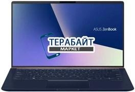 ASUS Zenbook BX433FN КУЛЕР ДЛЯ НОУТБУКА