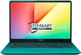 ASUS VivoBook S15 S530FN КЛАВИАТУРА ДЛЯ НОУТБУКА