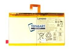Lenovo Tab 4 10 Plus TB-X704F АККУМУЛЯТОР