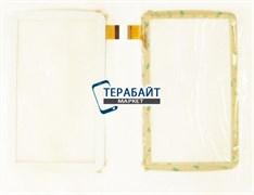 Turbo MonsterPad 7 8Gb Wi-Fi Orange Turbo ТАЧСКРИН СЕНСОР