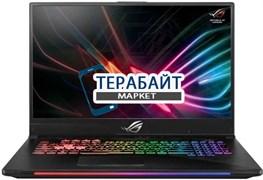 ASUS ROG SCAR II Edition GL764GW КУЛЕР ДЛЯ НОУТБУКА