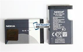 Аккумулятор для видеорегистратора Intego VX-290HD