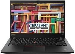 Lenovo ThinkPad T490s КУЛЕР ДЛЯ НОУТБУКА