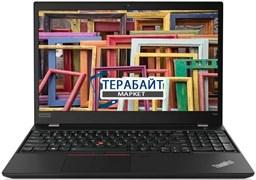 Lenovo ThinkPad T590 РАЗЪЕМ ПИТАНИЯ
