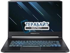 Acer Predator Triton 500 (PT515-51) БЛОК ПИТАНИЯ ДЛЯ НОУТБУКА