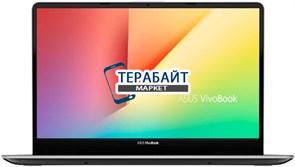 ASUS VivoBook S15 S530FA КУЛЕР ДЛЯ НОУТБУКА