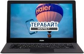 Haier HI133L КУЛЕР ДЛЯ НОУТБУКА