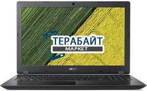 Acer Aspire 3 (A315-32) БЛОК ПИТАНИЯ ДЛЯ НОУТБУКА