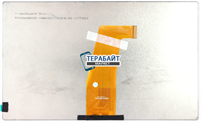 DIGMA OPTIMA 10.4 3G TT1004PG МАТРИЦА ДИСПЛЕЙ ЭКРАН