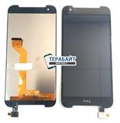 HTC Desire 830 Dual Sim ТАЧСКРИН + ДИСПЛЕЙ В СБОРЕ / МОДУЛЬ