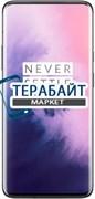 OnePlus 7 Pro АККУМУЛЯТОР АКБ БАТАРЕЯ