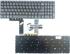 Клавиатура для ноутбука Lenovo IdeaPad 320-15IAP