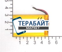 Аккумулятор (АКБ) для видеорегистратора Rearview CH 403450