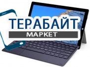 Teclast X4 ТАЧСКРИН СЕНСОР СТЕКЛО
