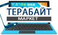 Teclast Tbook 16 Power ТАЧСКРИН СЕНСОР СТЕКЛО
