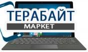 Teclast Tbook 12S АККУМУЛЯТОР АКБ БАТАРЕЯ