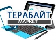 Teclast Tbook 16S АККУМУЛЯТОР АКБ БАТАРЕЯ