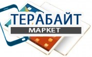 Teclast P98 3G 9.6 ТАЧСКРИН СЕНСОР СТЕКЛО
