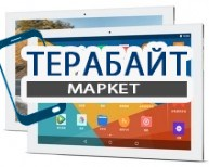 Teclast X10 Plus МАТРИЦА ДИСПЛЕЙ ЭКРАН