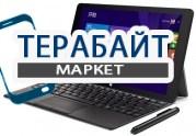 Teclast X16HD 3G МАТРИЦА ДИСПЛЕЙ ЭКРАН