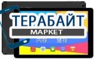 Teclast X10H ТАЧСКРИН СЕНСОР СТЕКЛО