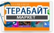 Teclast X80h ТАЧСКРИН СЕНСОР СТЕКЛО