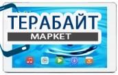 Teclast P90HD МАТРИЦА ЭКРАН ДИСПЛЕЙ