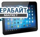 Аккумулятор для планшета PiPO M9 3G