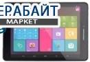 Аккумулятор для планшета PiPO U8T 3G
