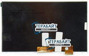 Digma Plane 7565N 3G (PS7180PG) МАТРИЦА ДИСПЛЕЙ ЭКРАН
