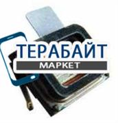 ДИНАМИК СЛУХОВОЙ ДЛЯ APPLE IPHONE 4