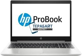 HP ProBook 455 G6 КЛАВИАТУРА ДЛЯ НОУТБУКА