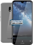 Nokia 2.2 ДИНАМИК МИКРОФОН