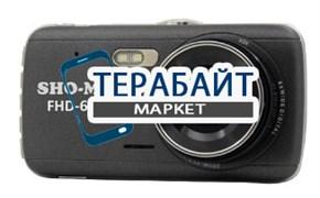 АККУМУЛЯТОР ДЛЯ Sho-Me FHD-650