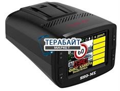 SHO-ME Combo №3 iCatch аккумулятор акб батарея