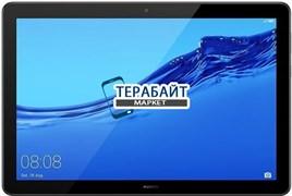 HUAWEI MediaPad T5 10 WiFi РАЗЪЕМ MICRO USB