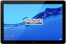 HUAWEI MediaPad T5 10 WiFi ТАЧСКРИН СЕНСОР СТЕКЛО