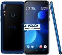 HTC U19e ДИНАМИК МИКРОФОН