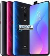 Xiaomi Mi 9T ДИНАМИК МИКРОФОН