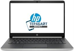 HP 14-dk0000 КУЛЕР ДЛЯ НОУТБУКА