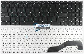 Клавиатура для ноутбука ASUS F540SC