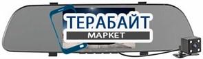 iBOX PRO-1080 DUAL АККУМУЛЯТОР АКБ БАТАРЕЯ