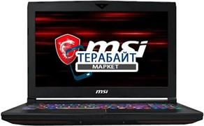 MSI GT63 Titan 9SG КЛАВИАТУРА ДЛЯ НОУТБУКА