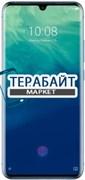 ZTE Axon 10 Pro ТАЧСКРИН + ДИСПЛЕЙ В СБОРЕ / МОДУЛЬ